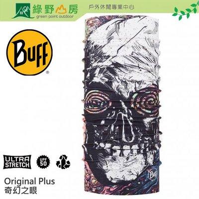 綠野山房》Buff 西班牙 Original 奇幻之眼 Plus 魔術頭巾 單車脖圍 圍巾領巾 BF118093-538