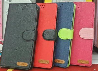 彰化手機館 realme5 realmeXT 手機皮套 送9H鋼化玻璃貼 保護套 保護殼 手機套 realmeC3