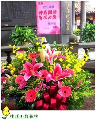 R027[代客送花]謝神還願龍山寺四面佛土地公註生娘娘包月供奉拜拜花