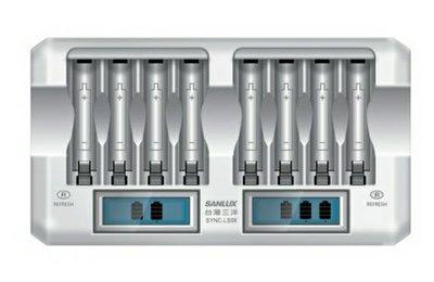 【SANLUX 台灣三洋】8入 LCD 極速充電器( SYNC-LS08 )