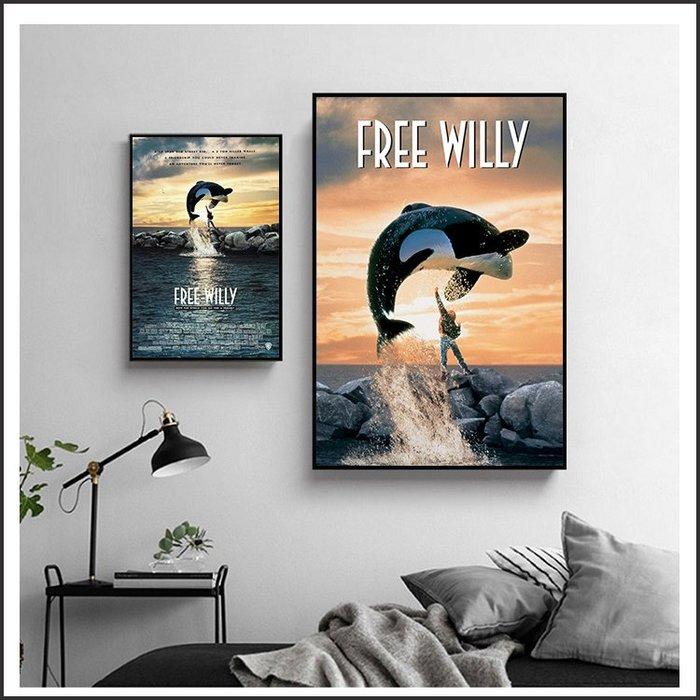 日本製畫布 電影海報 威鯨闖天關 Free Willy 掛畫 嵌框畫 @Movie PoP 賣場多款海報#