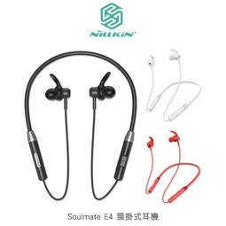 --庫米--NILLKIN Soulmate E4 頸掛式耳機 可彎曲項圈 親膚材質 磁吸式耳殼 取下自動磁吸