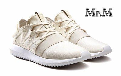 米斯特 Adidas Tubular Viral W White 愛迪達 米白 麂皮 S75579 台北市