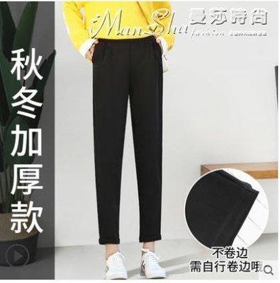 熱銷西裝褲哈倫褲女褲新款寬鬆韓版黑色長褲西裝休閒西褲高腰秋冬季