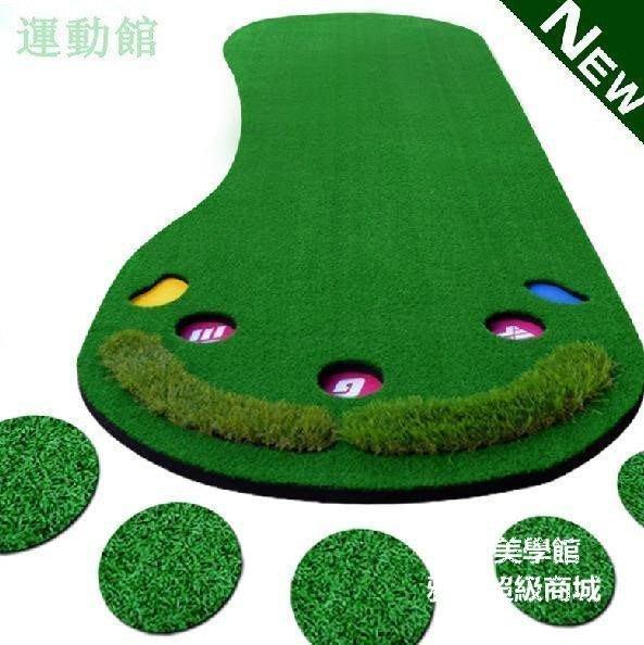 【格倫雅】^加大 室內高爾夫 果嶺 推桿練習器 便攜練習毯迷你套裝低43131[g-l-y6