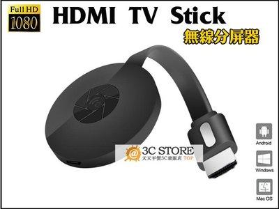 Mirascreen G2-4 二代同屏推送寶 HDMI同屏器 EZcast無線WiFi同屏 電視TV棒.支援蘋果 安卓
