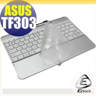 【EZstick】ASUS TF303 TF303CL TF303K K014 奈米銀抗菌TPU 鍵盤保護膜 鍵盤膜