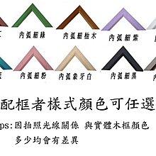 拼圖專賣店 日本進口拼圖 73-307(300片 米奇幻想曲 附鑽面裝飾)