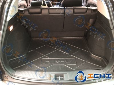 【一吉】16-19年 HRV防水托盤 /台灣製造、工廠直營 HRV後廂墊 HR-V後車廂托盤 HRV行李箱托盤
