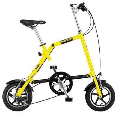 小哲居 最新款式 義大利精品單車 JAB NANOO 12吋7速烤漆板 7色 黃色 可推行