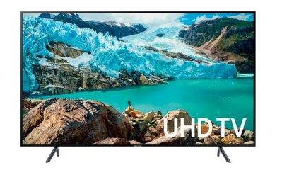 【有顆蕃茄公司貨】Samsung 58吋4K 智慧連網電視 (福利品)