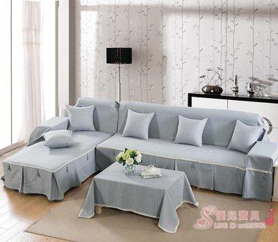 促銷優惠 沙發罩全蓋全包沙發墊布藝組合沙發巾全蓋布四季防滑棉麻沙發套
