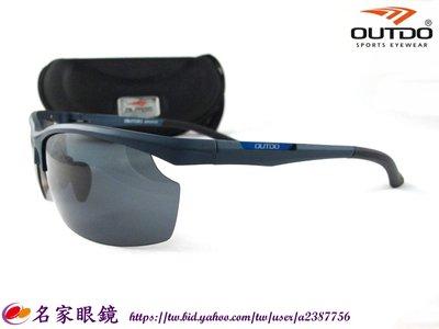 《名家眼鏡》OUTDO黑色鏡面偏光消光藍鏡框運動太陽眼鏡 ※適合騎單車、運動、跑馬拉松AL160 P3【台南成大店】