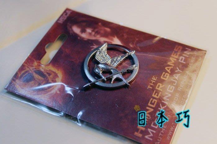 【日本巧鋪】NECA 飢餓遊戲一二三代Part I Part II一組1100元 學舌鳥 胸針 徽章