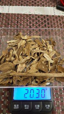 野生芽莊重油沉香(20克)