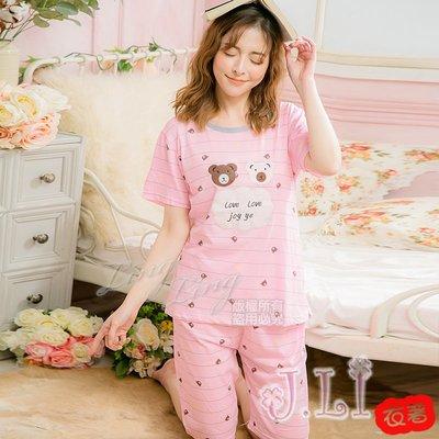 【J.Li】QA4031-02全尺碼-貼布小熊橫條紋牛奶絲短袖二件式睡衣組(童心粉)