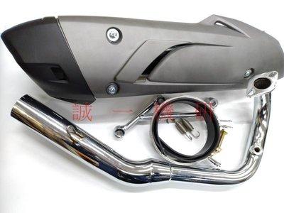 誠一機研 全段排氣管 不銹鋼 原廠式樣 XMAX 300 SHADOW 馬車 250 MAJESTY 三葉 大羊 白鐵管