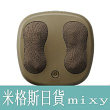 日本 ATEX AX-HXL176 KA 足部按摩器 腳底按摩 紓壓 溫感 加熱 咖啡色【米格斯日貨mixy】