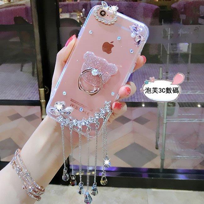 《泡芙》 三星 2018版 A8 A8 Plus 手機殼 天使之類 水鑽流蘇 軟殼 奢華 貓咪指環 閃粉支架