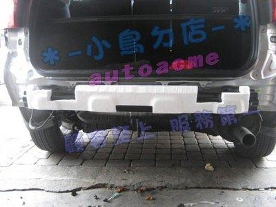 (小鳥的店)本田 2007-2011 CRV 三代/CRV 3代/CRV3.5代 後保桿內鐵含吸震保麗龍