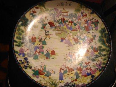 [聚寶軒]古瓷  清粉彩 百子圖紋盤(大)  款:乾隆年製