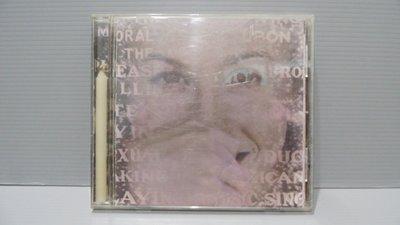 Supposed Former Infatuation Junkie 艾拉妮絲·莫莉塞特 原版CD 有歌詞 有現貨 歡
