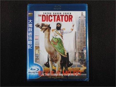 [藍光BD] - 大獨裁者落難記 The Dictator ( 得利公司貨 )
