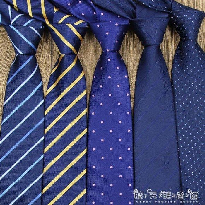 領帶男士 正裝商務寬8cm黑色上班職業結婚新郎學生韓版條紋禮盒裝 交換禮物