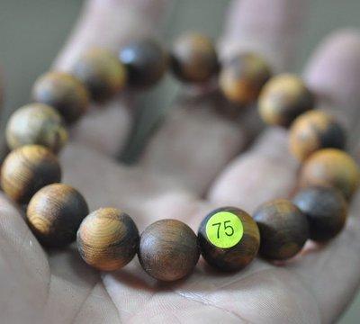 宋家苦茶油handanall.75黃檀手珠.全球最香的檀香.理氣最強的原材..16顆14mm.世界上最珍貴的香氣