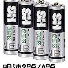【EMS軍】四號電池(兩顆裝)~筆燈專用