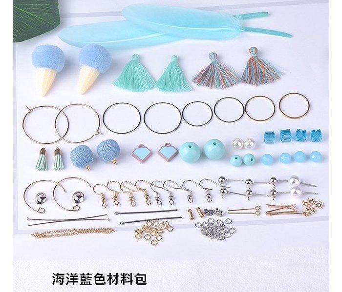 diy耳環材料包 緞帶 流蘇 自製耳釘耳飾品耳墜配件 淺藍款 12