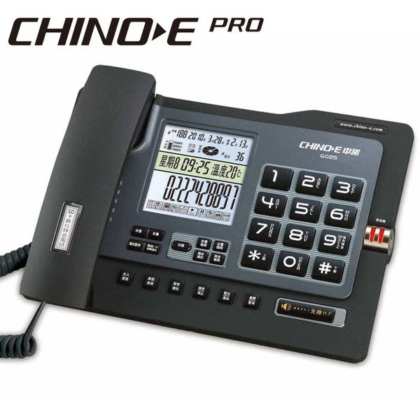 ~~銷售 ~~ CHINOE 中諾 答錄 錄音 密錄 來電顯示有線電話 G025 送SD卡