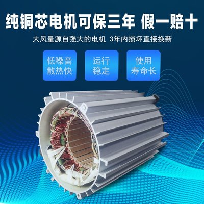 負壓風機養殖場工業換氣扇大功率排風扇工廠車間溫室大棚通風降溫排風扇抽風機