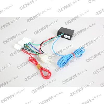 [極致工坊] BWS 噴射 指針板 改 XHOT X-HOT 叉燒 液晶 儀表 直上線組 電路 波形轉換器 轉接線組