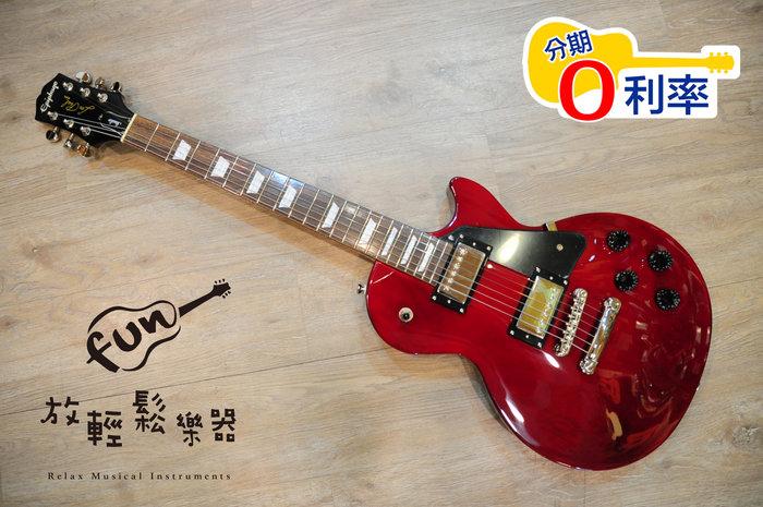 『放輕鬆樂器』全館免運費 2020全新款 EPIPHONE Les Paul Studio 系列 紅色 電吉他
