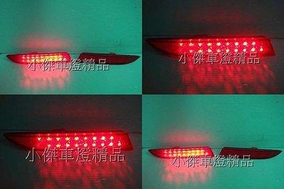 》傑暘國際車身部品《 超炫三菱galant grunder 雙功能後保桿LED反光片小燈亮煞車更亮
