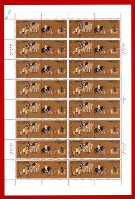 1995-7第43屆世界乒乓球錦標賽版張全新上品原膠、無對折(張號與實品可能不同)