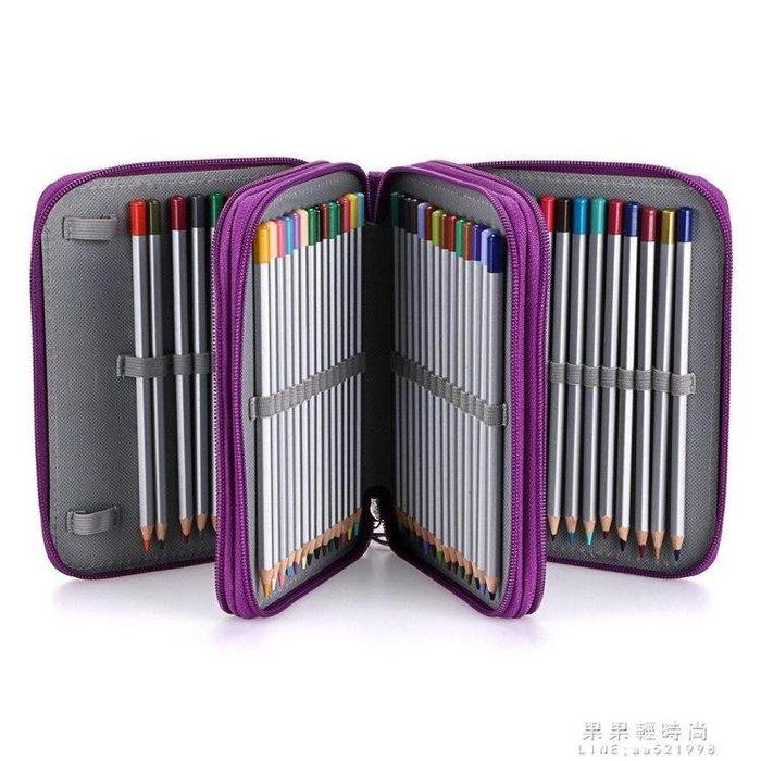 免運 新款大容量72色收納筆袋筆簾美術彩鉛筆簾學生文具盒GGQS1298