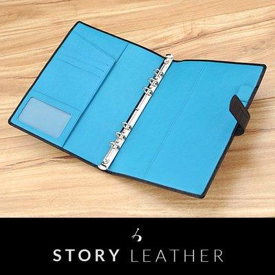 STORY皮套王 Style 90727 A5尺寸筆記本 客製化訂做 新北市