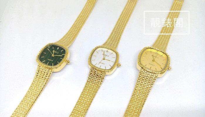 【靚錶閣】經典復古女用鏈帶錶