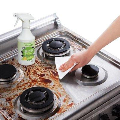 雜貨小鋪 日本進口抽油煙機清洗劑除垢去重油污廚房清潔劑油污凈強力除油劑