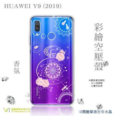 【WT 威騰國際】WT® HUAWEI Y9 (2019) 施華洛世奇水晶 彩繪空壓殼軟殼 -【香氛】