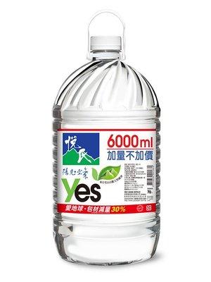 悅氏天然水(家庭號)6000ml (高雄五箱免運)