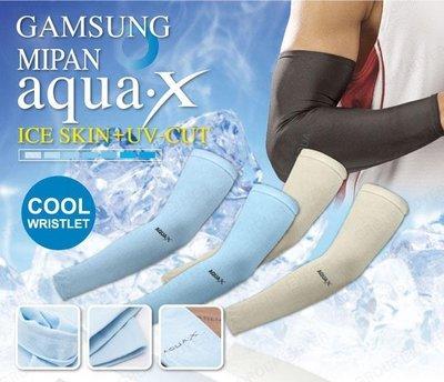 冰絲袖套 涼感袖套 防曬袖套 透氣抗UV 戶外運動 騎車
