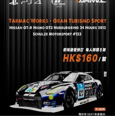 Tarmac 1/64 PS4 Nissan GT-R Nismo GT3 2013