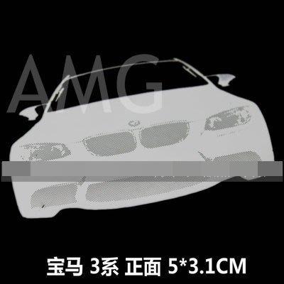 BMW寶馬 3系 鋁質金屬貼 金屬薄貼 車身標誌 E46 E36 E92 E90 335 330 320 新北市