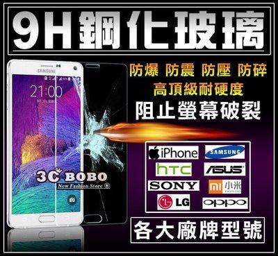 [免運費] Samsung 三星 A7...
