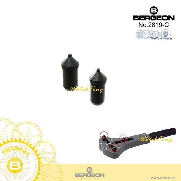 【鐘錶通】B2819-C《瑞士BERGEON》超大三腳開錶器2819-08 專用汰換頭  (單顆售)├旋轉開錶工具┤