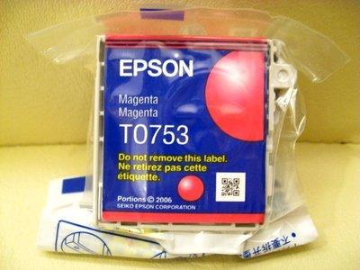 EPSON C59 CX2900  ㊣   紅色墨水夾 T0753 ~可換郵票 面額25元