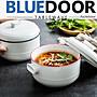 BlueD_法式 鄉村風 含鍋蓋 小湯碗 雙耳 泡麵...